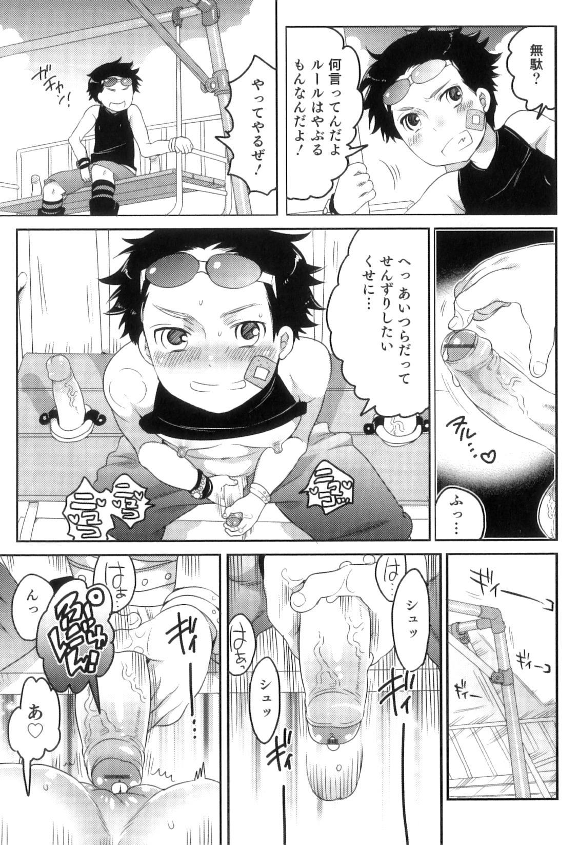 Otokonoko Heaven Vol. 09 89