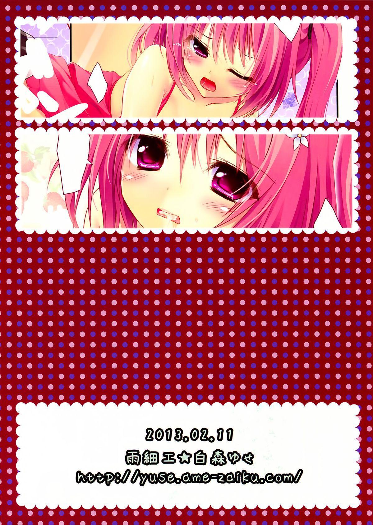 pinky love-ru 19
