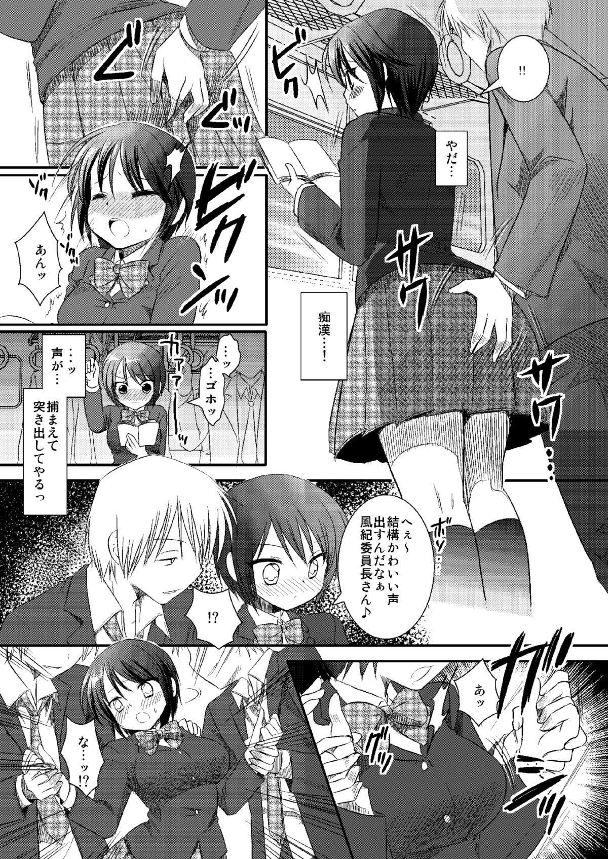 Joshikousei Shuudan Chikan Densha 7