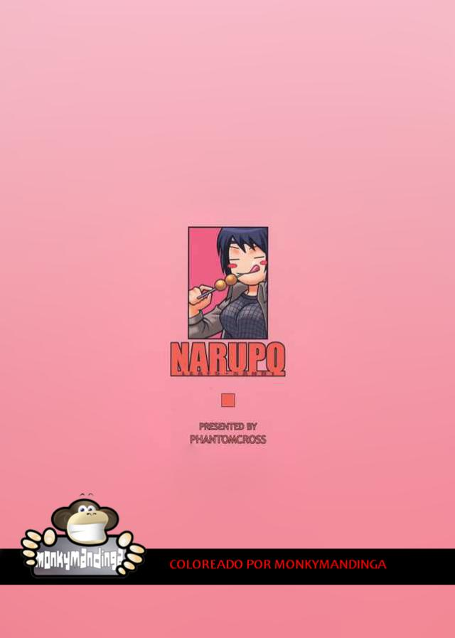 NARUPO LEAF5+SAND1 21