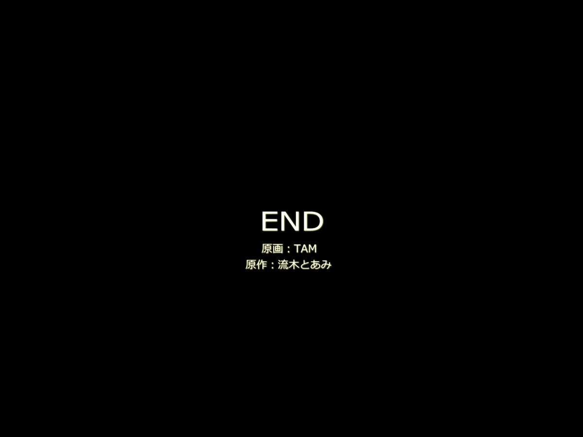 Joshi Sousa o Dekiru RemoCon ~ Joshi o Jikan Teishi Shitari Koudou Sousa Shitari Yaritai Houdai 31