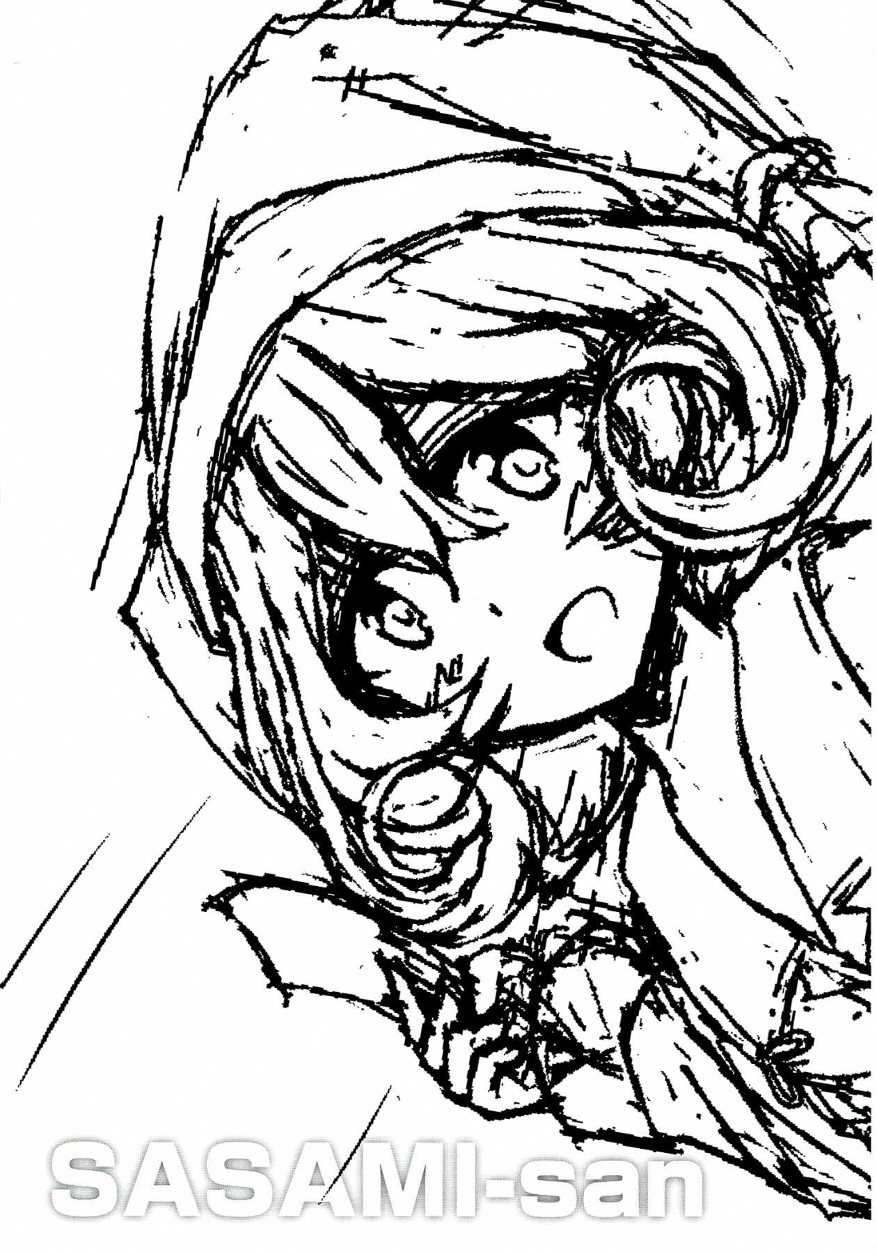 SASAMI-san LINK! 5
