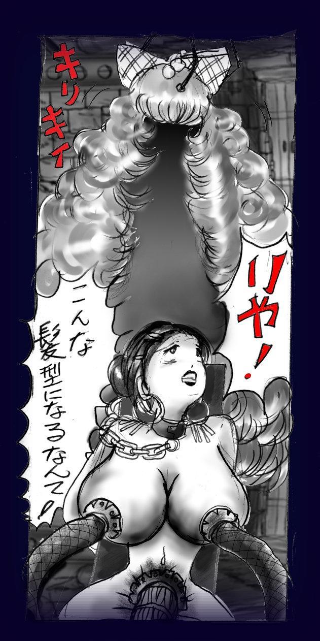 Onna Ni Sareta Yuusha Rya 107