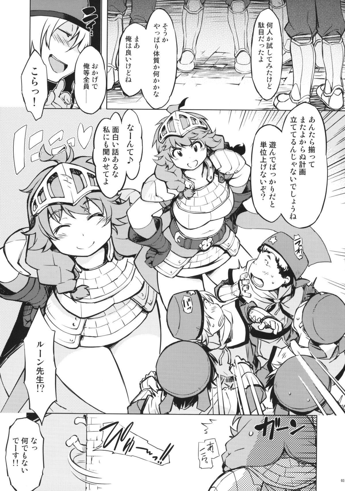 Onemuri Rune Sensei 1