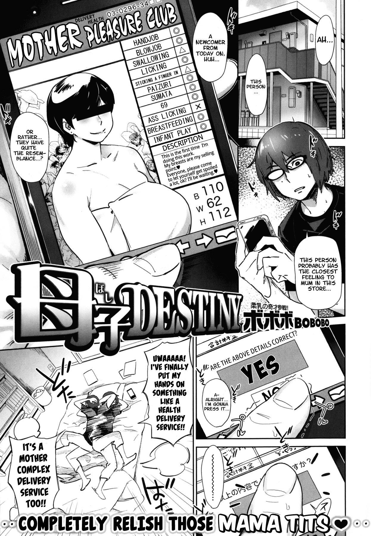 Boshi Destiny 0