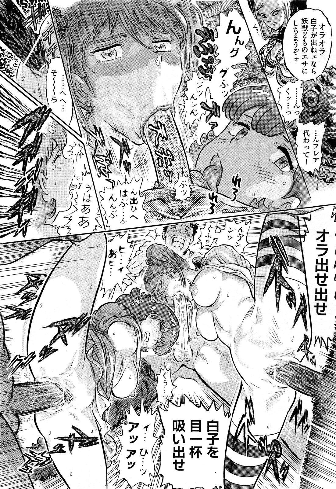 Comic Aun 2013-06 513
