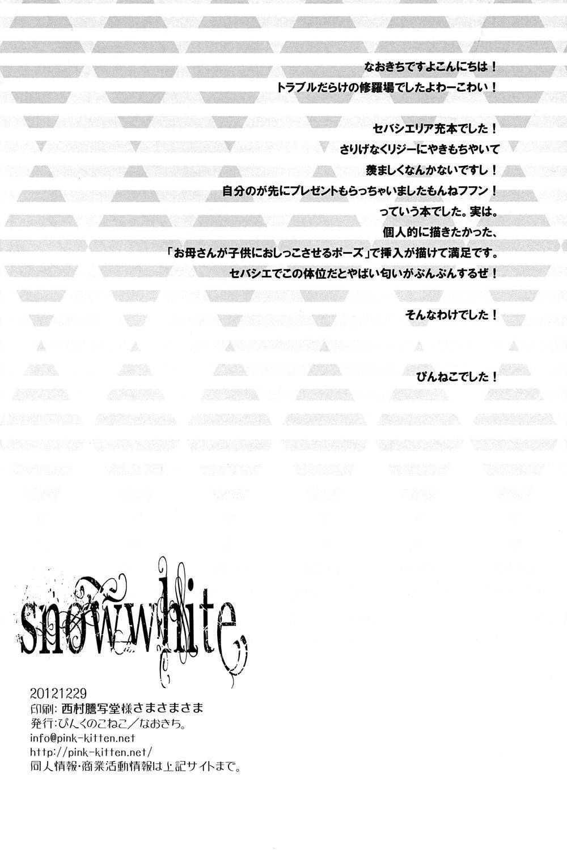 Snow White 31