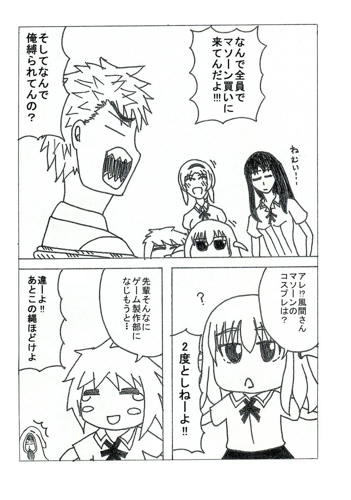 Takao Thunder 14
