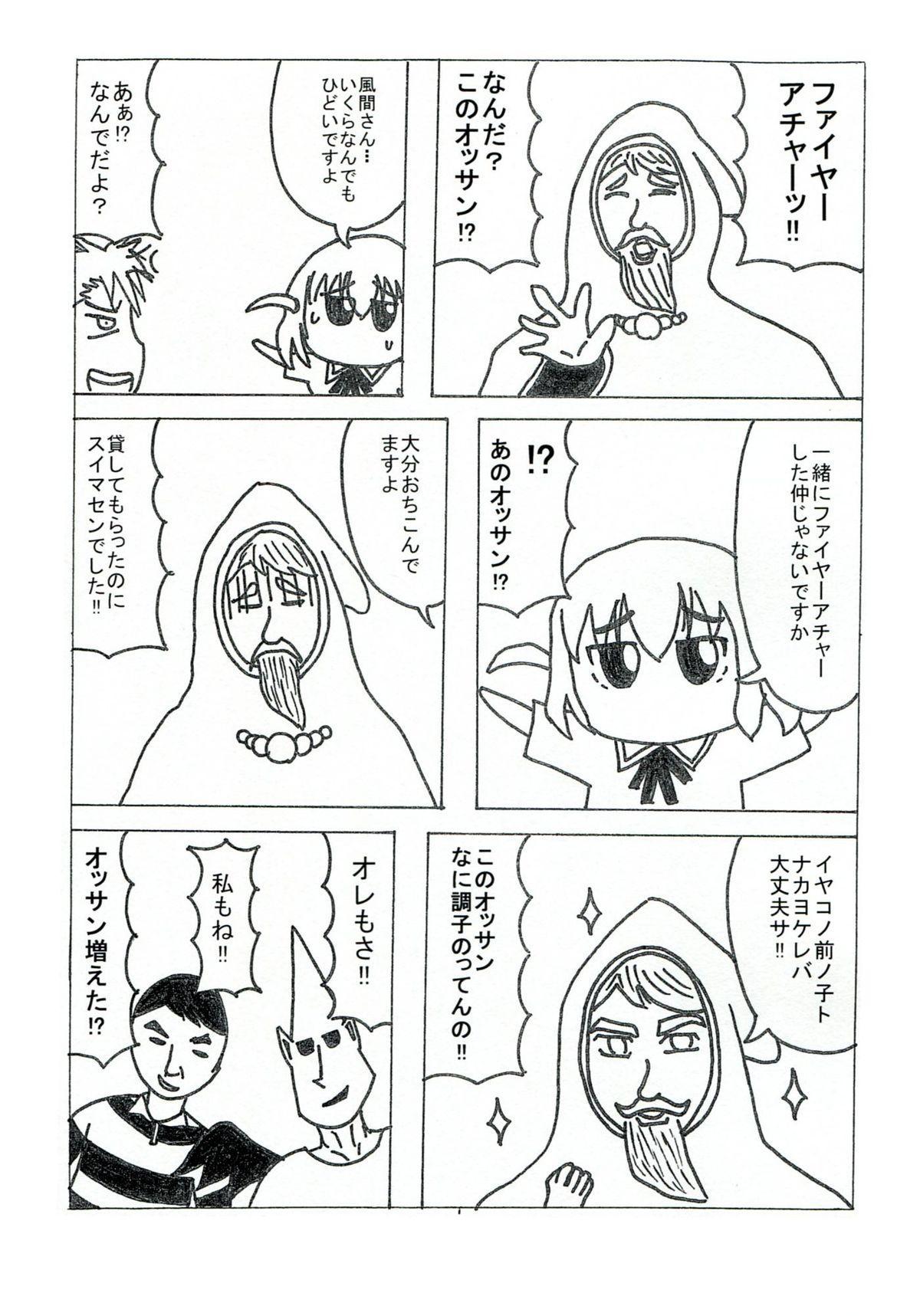 Takao Thunder 15