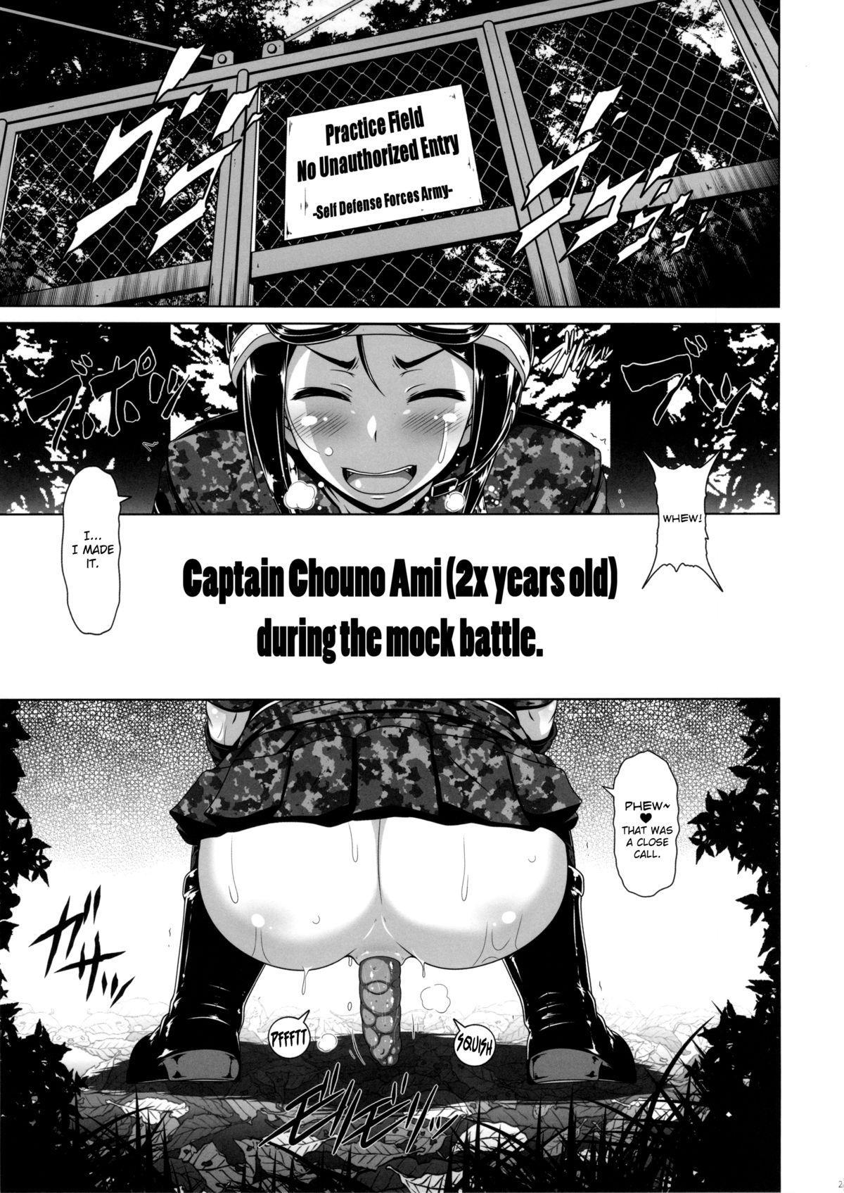 JAGD Momo-chan 19