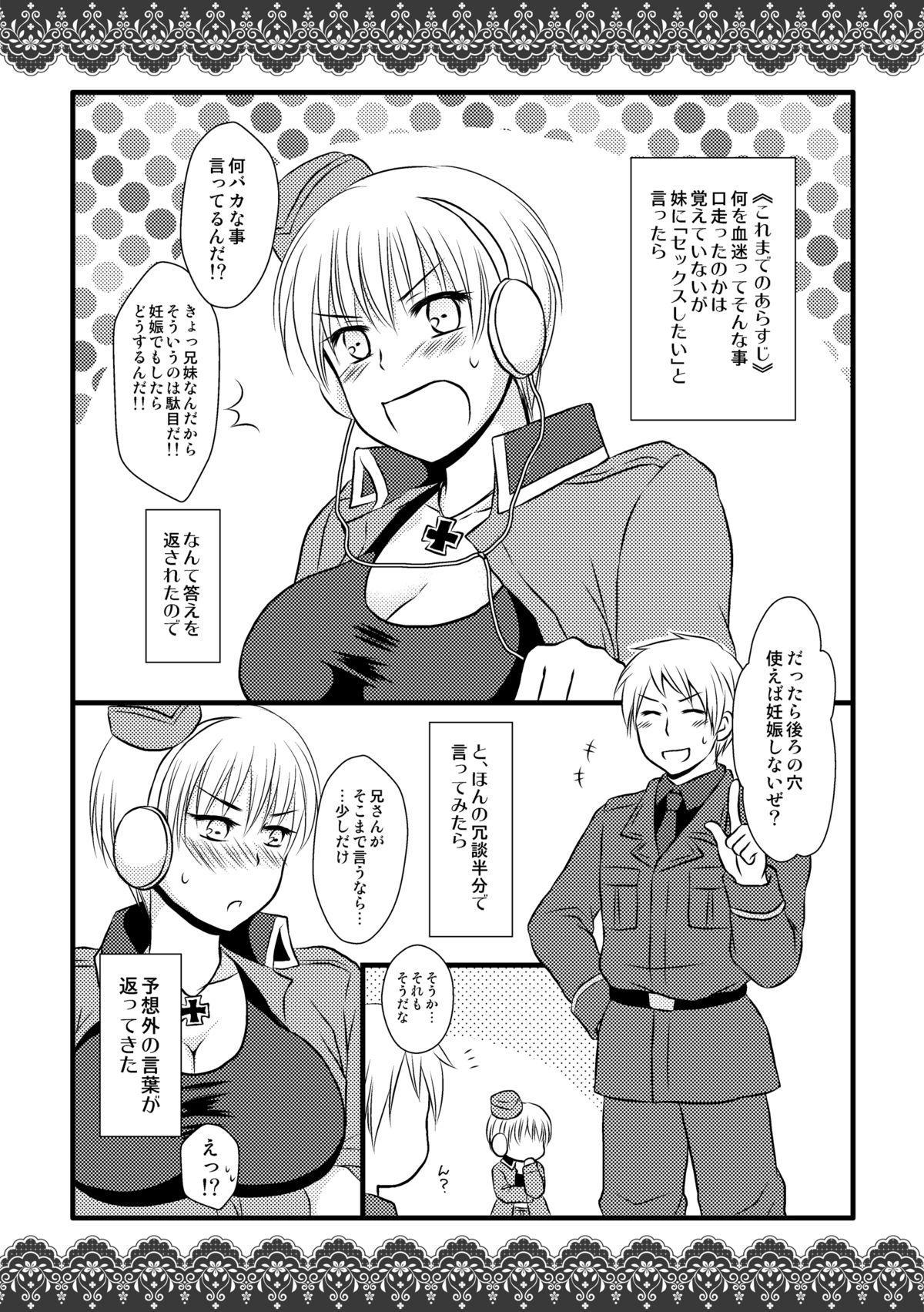 [HAKATEN (Curepato)] Nyoitsu-san no Karada ga Ero Sugiru no wa Dou Kangaete mo Nii-san ga Warui! (Axis powers Hetalia) [Digital] 2