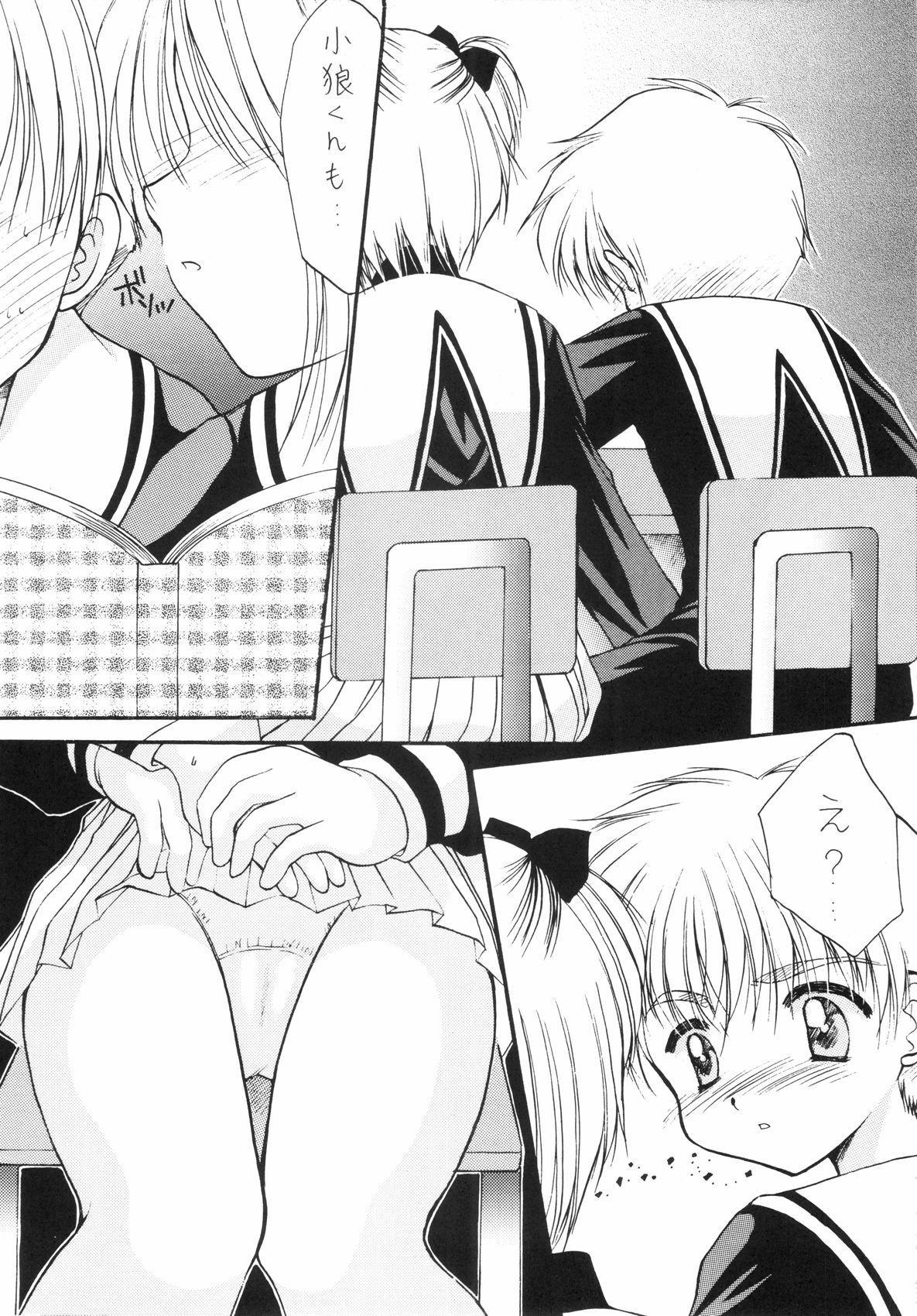 Sakura Enikki 12