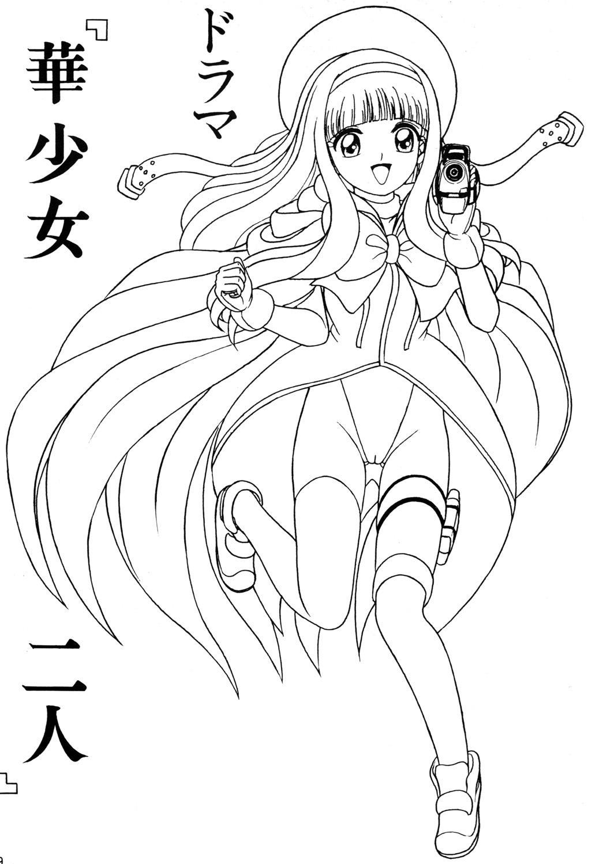 Video Captor Sakura 17