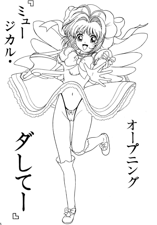 Video Captor Sakura 3