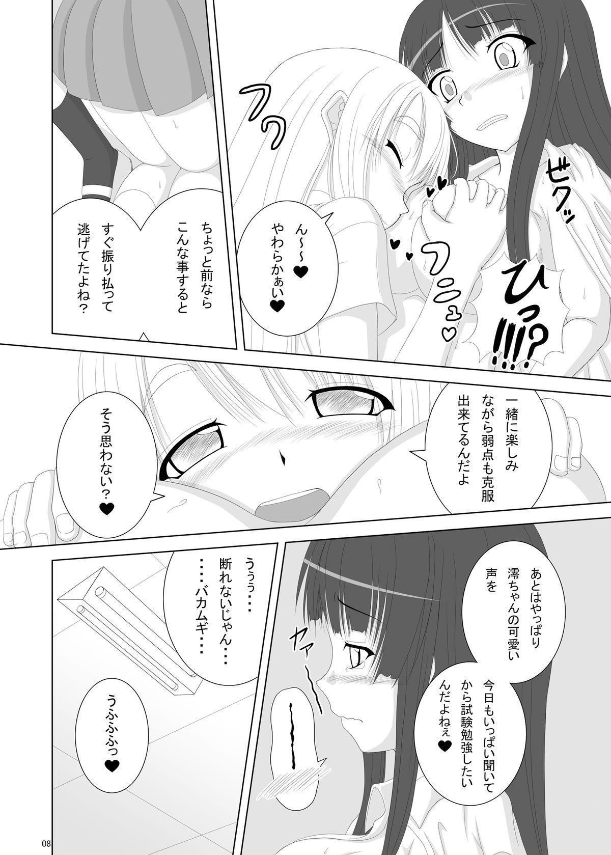 Danshi Kinsei 7