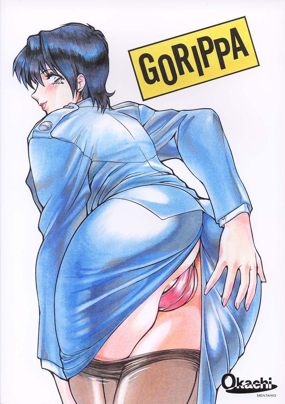 Gorippa 85