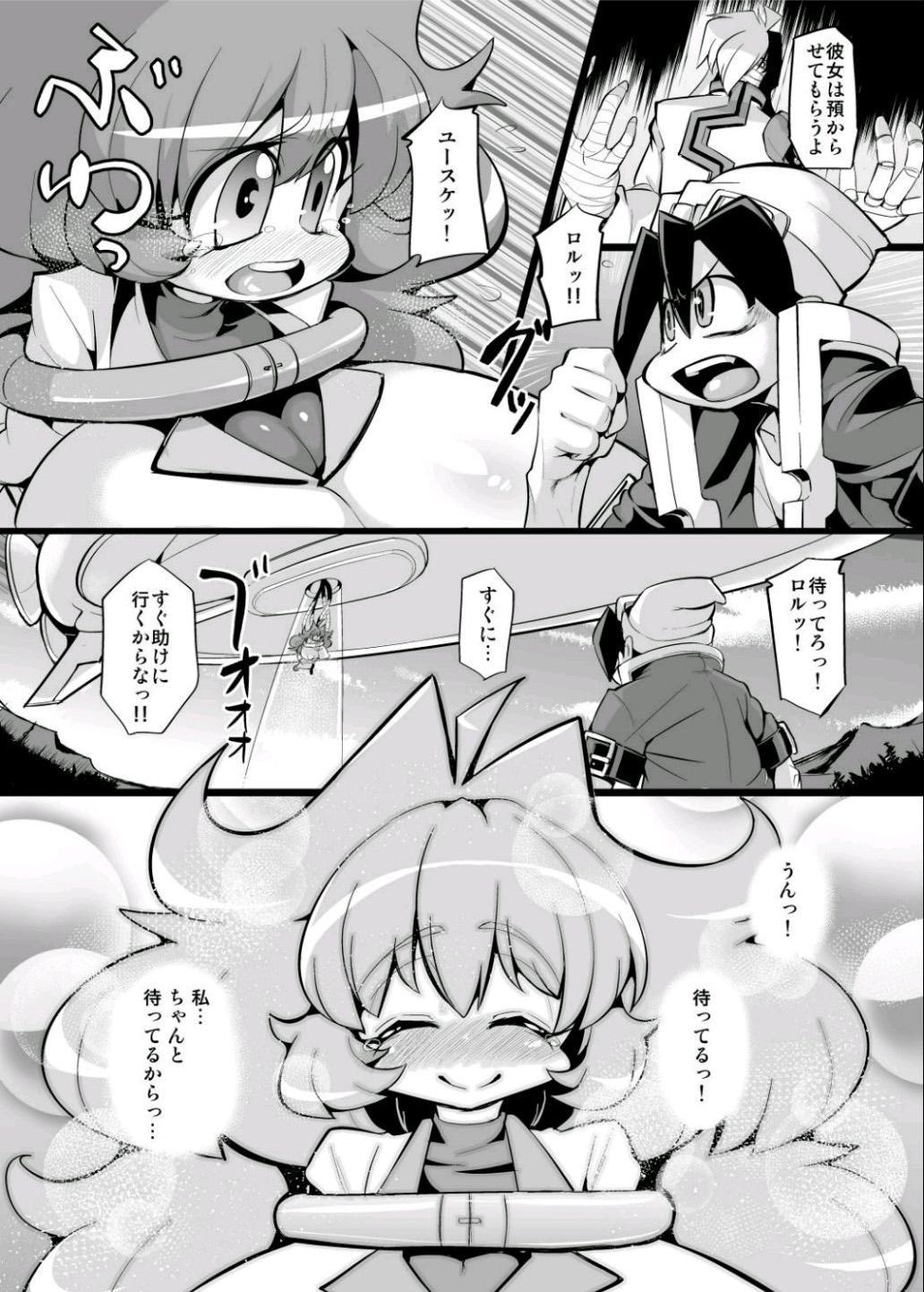 Ano Subarashii π o Mou Ichido 1