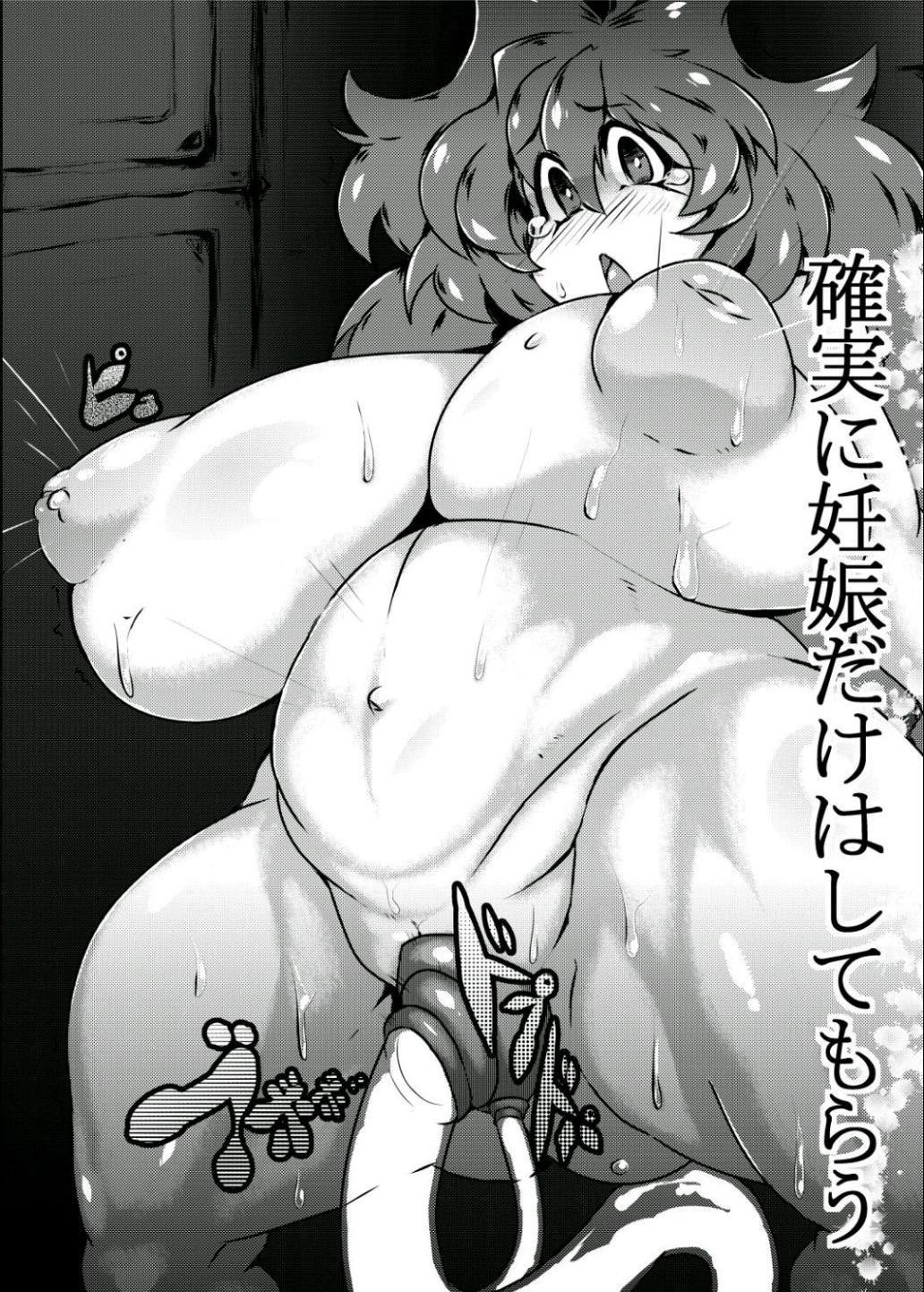 Ano Subarashii π o Mou Ichido 24