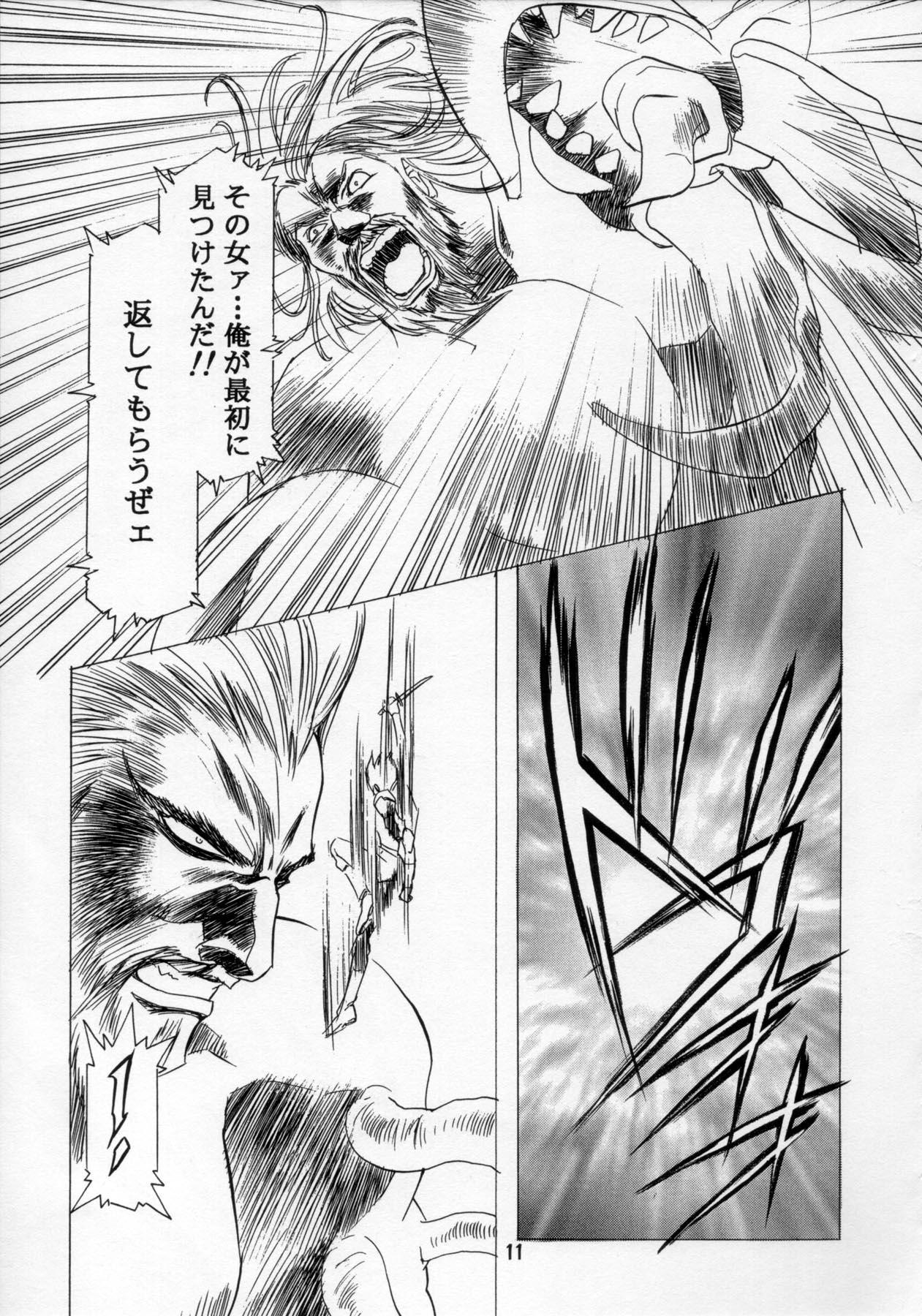 Henreikai '98 Natsu SPECIAL 11