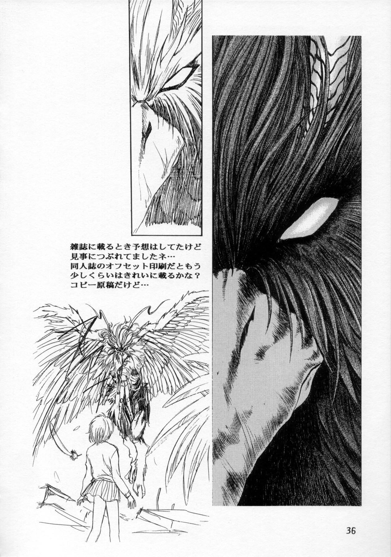 Henreikai '98 Natsu SPECIAL 36