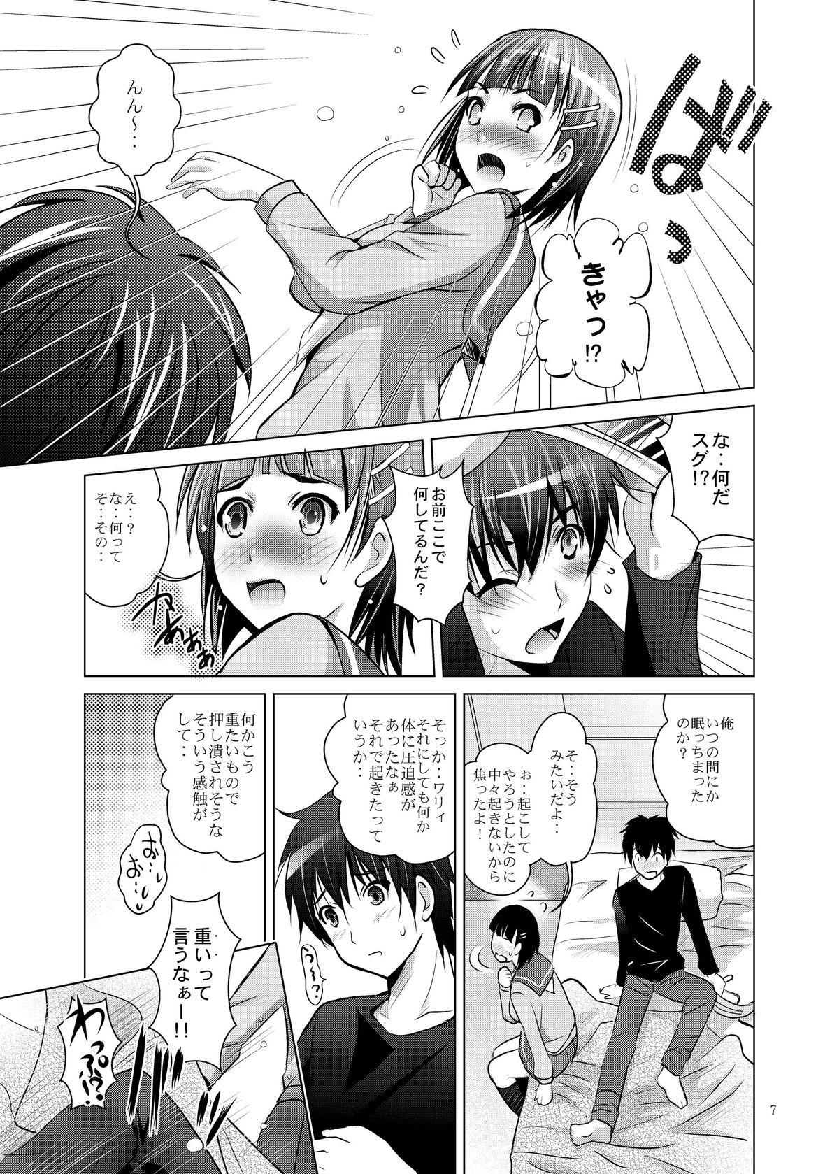 MOUSOU THEATER38 6