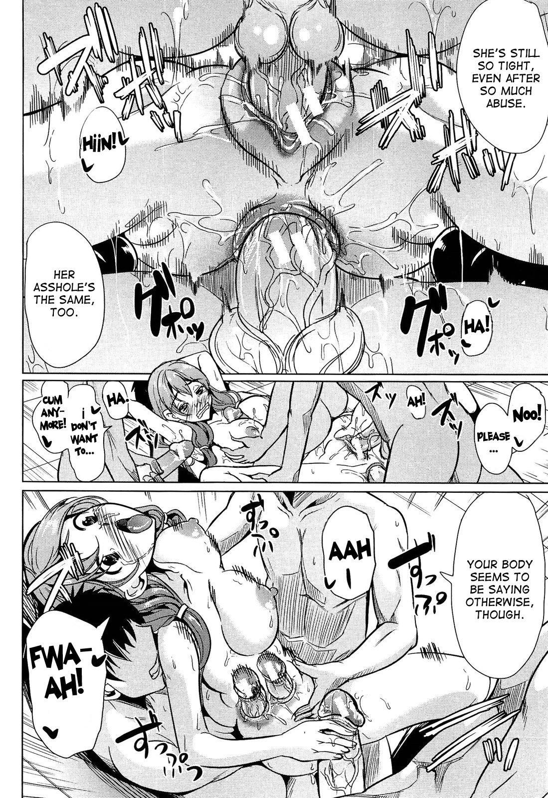 Kainushi-sama ni Natte yo ne! 99
