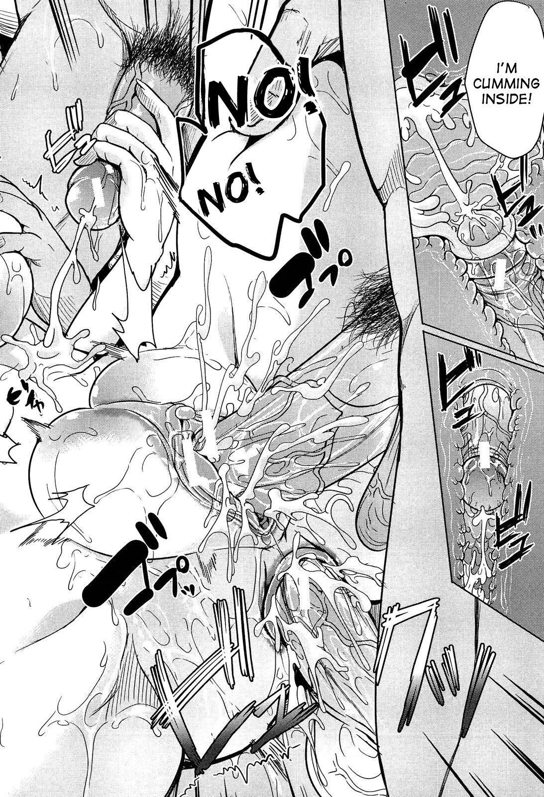 Kainushi-sama ni Natte yo ne! 101