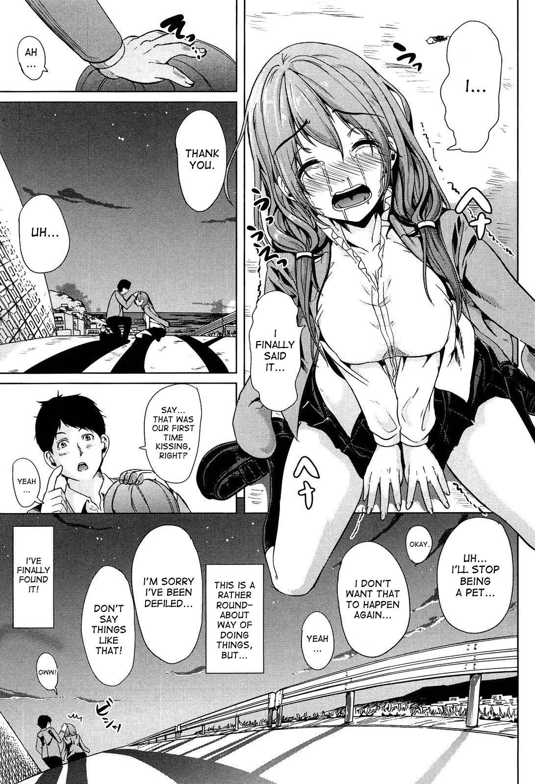 Kainushi-sama ni Natte yo ne! 112