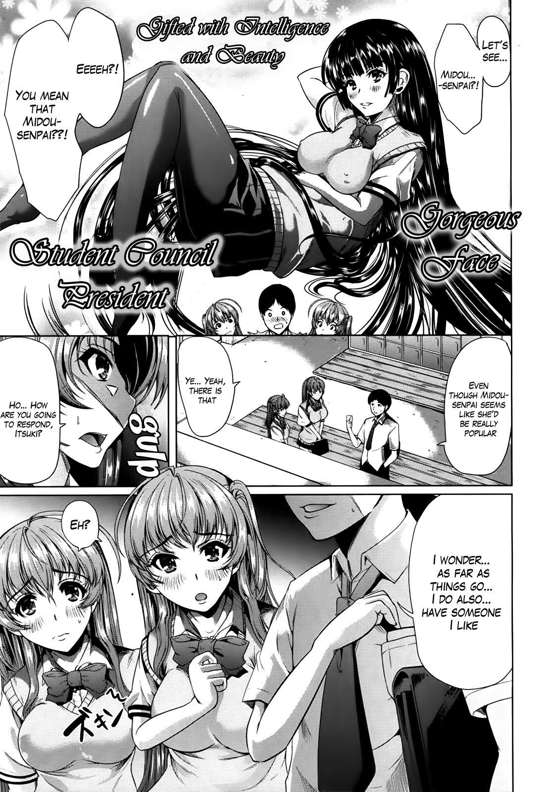 Kainushi-sama ni Natte yo ne! 172
