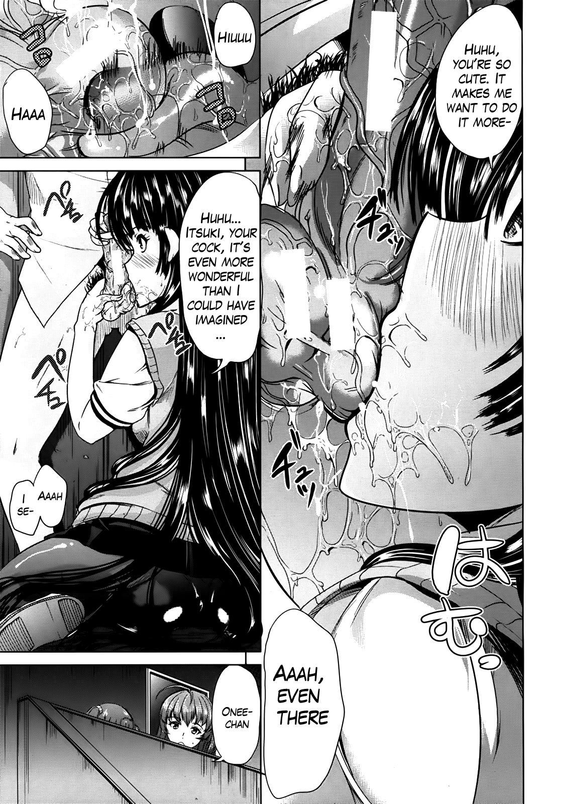 Kainushi-sama ni Natte yo ne! 176