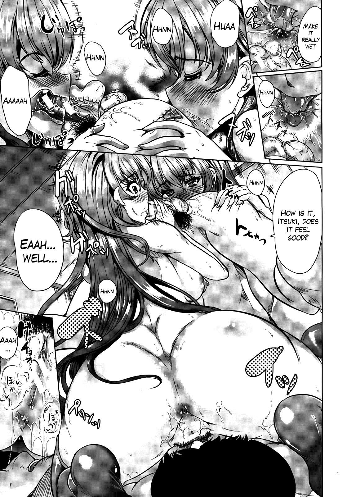Kainushi-sama ni Natte yo ne! 192