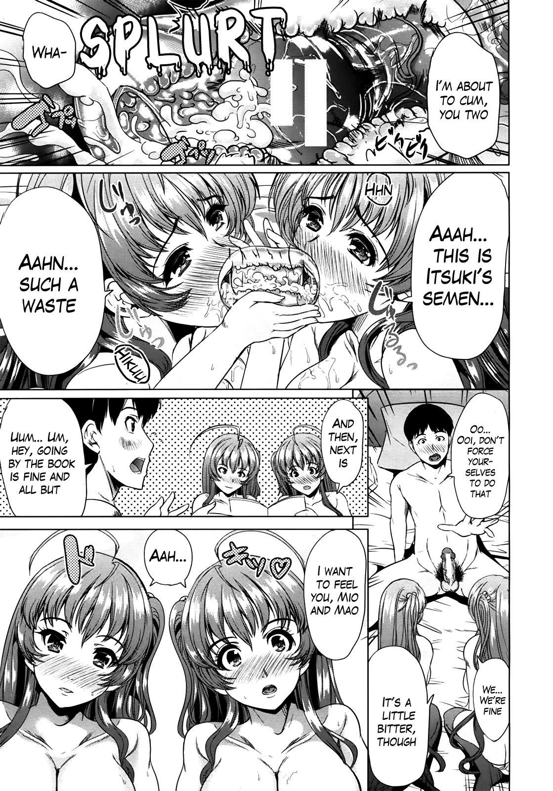 Kainushi-sama ni Natte yo ne! 194