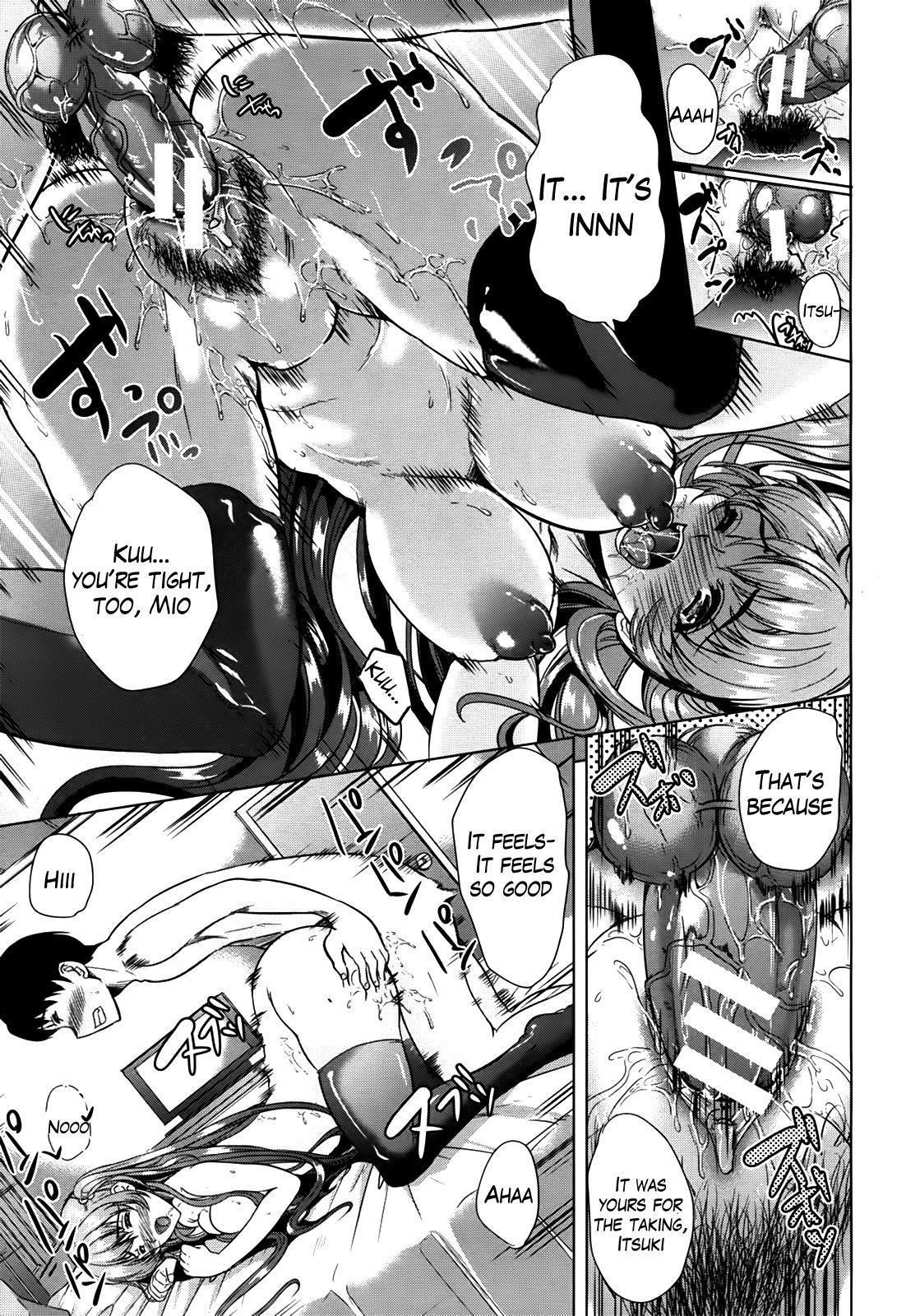 Kainushi-sama ni Natte yo ne! 202