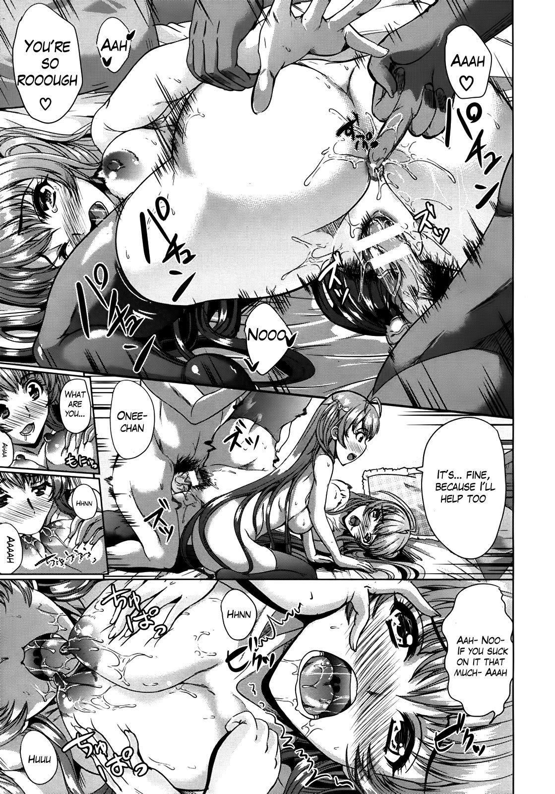 Kainushi-sama ni Natte yo ne! 204