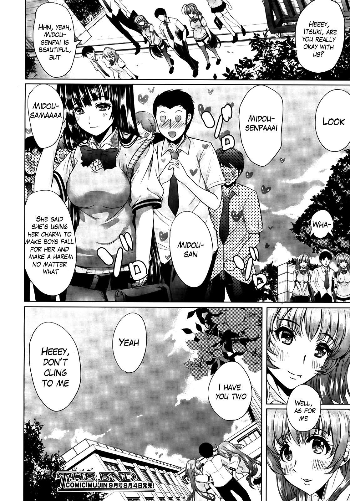 Kainushi-sama ni Natte yo ne! 208
