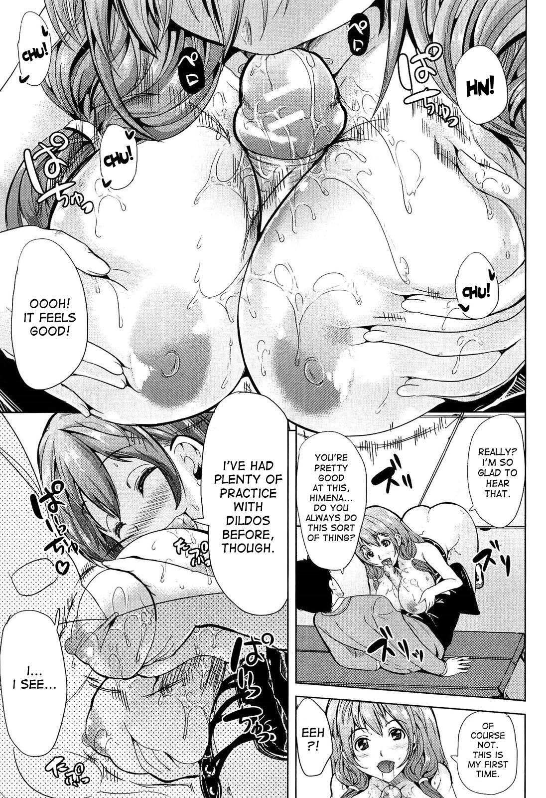 Kainushi-sama ni Natte yo ne! 30
