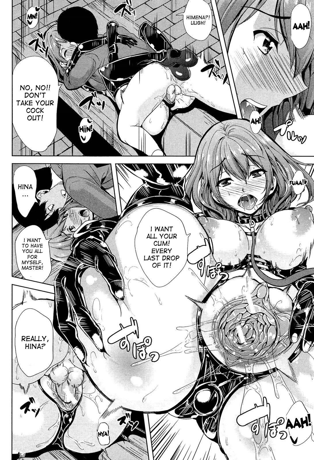 Kainushi-sama ni Natte yo ne! 55