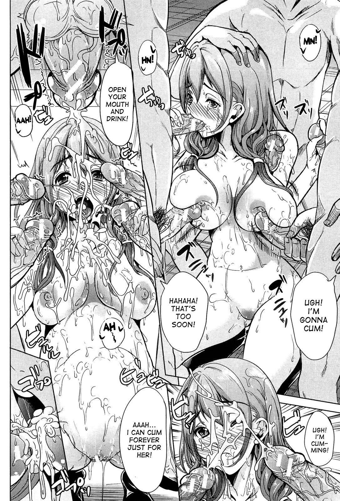Kainushi-sama ni Natte yo ne! 92