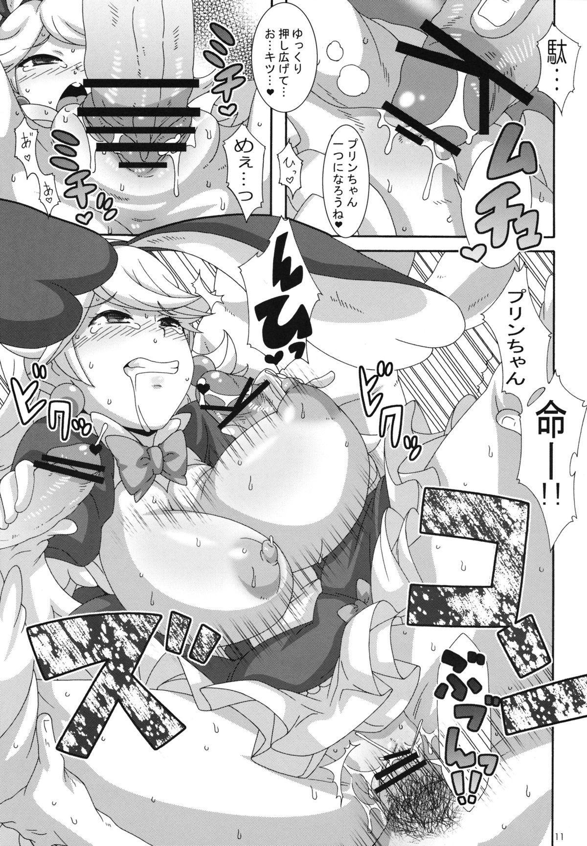 Hakudaku Juujihouka 9
