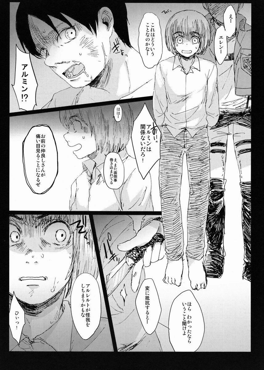 Hebi ni Mama Rete Kuchi Nawa ni Ojire. 10