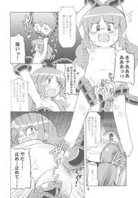 Gacha Musume Dai Shuugou 5
