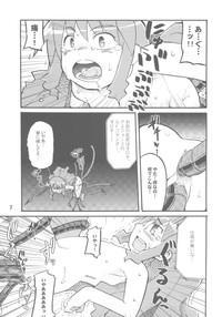 Gacha Musume Dai Shuugou 6