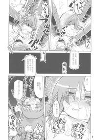 Gacha Musume Dai Shuugou 8