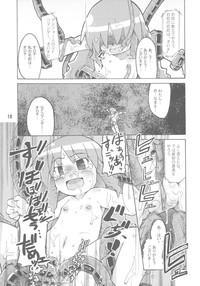 Gacha Musume Dai Shuugou 9