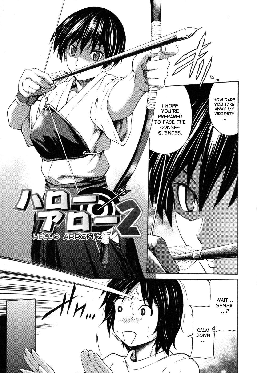 Hajirai Body 30