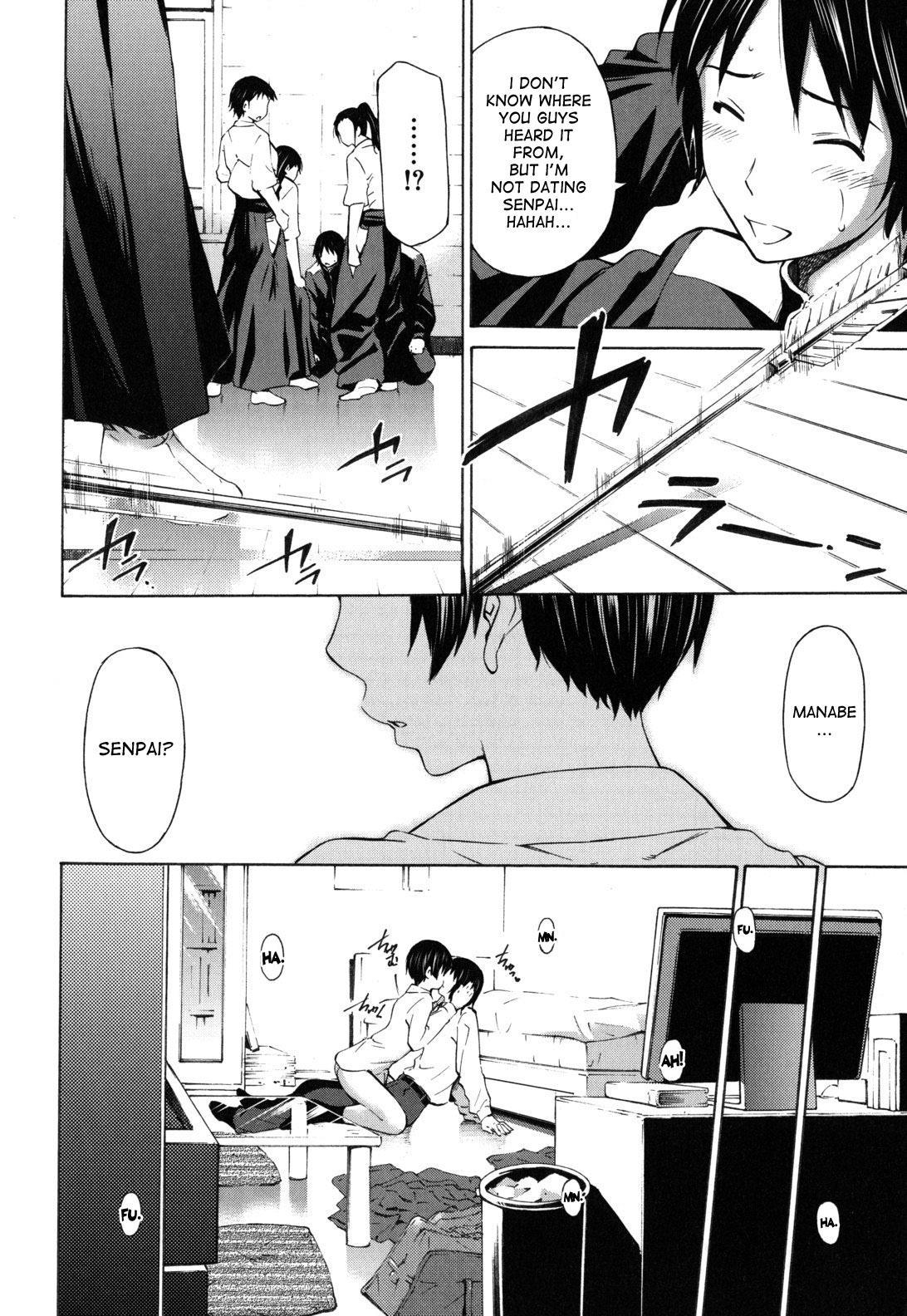 Hajirai Body 57