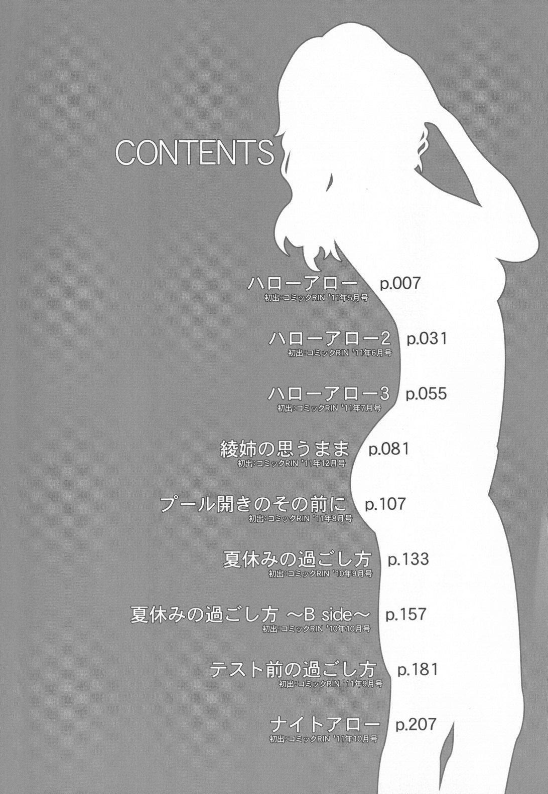 Hajirai Body 5