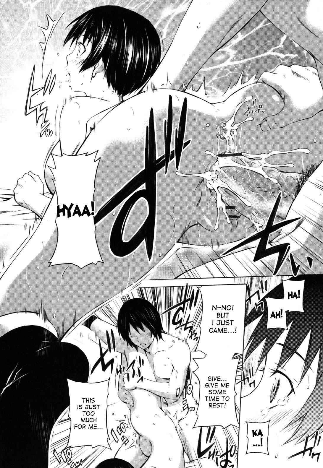 Hajirai Body 73