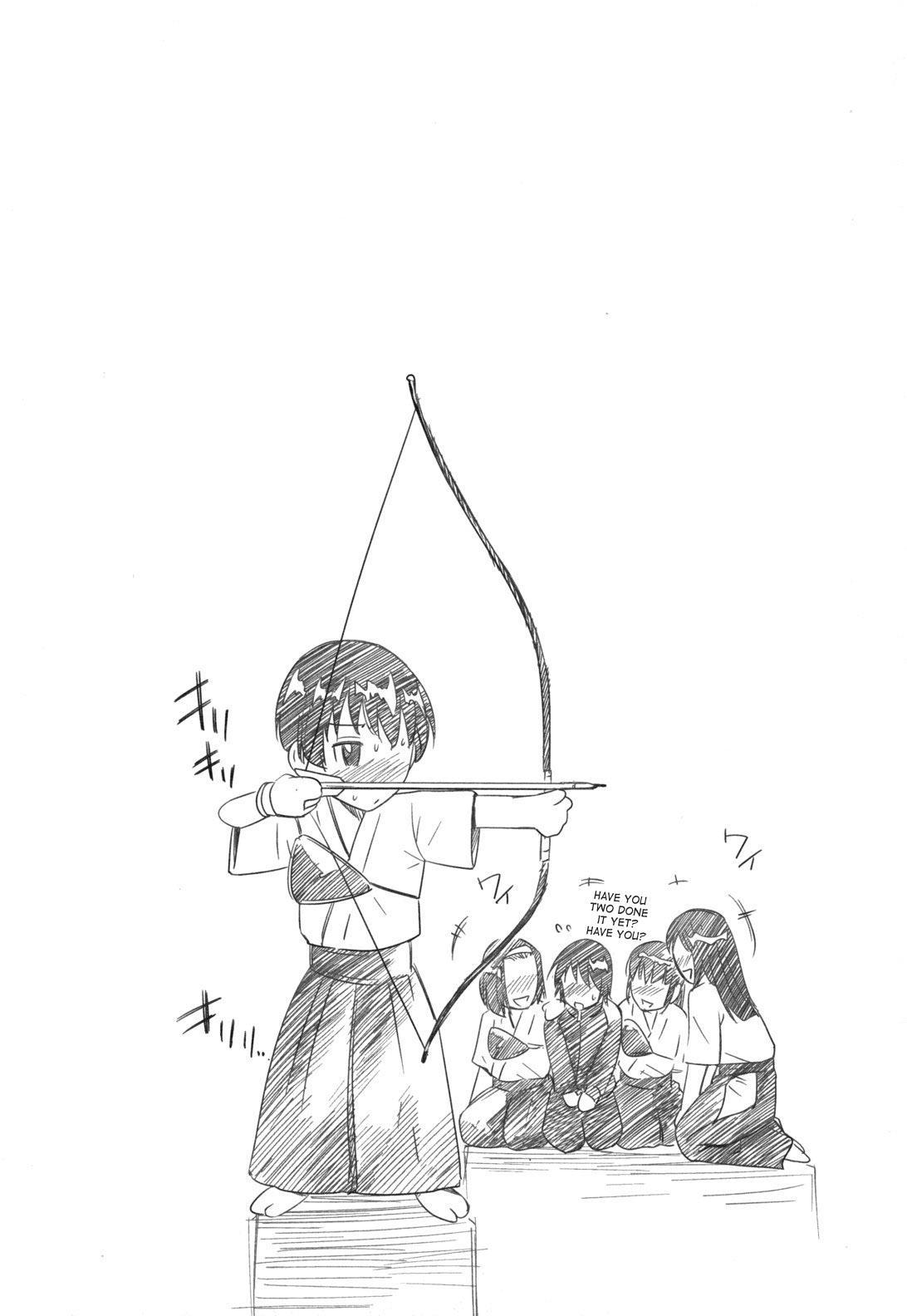 Hajirai Body 79