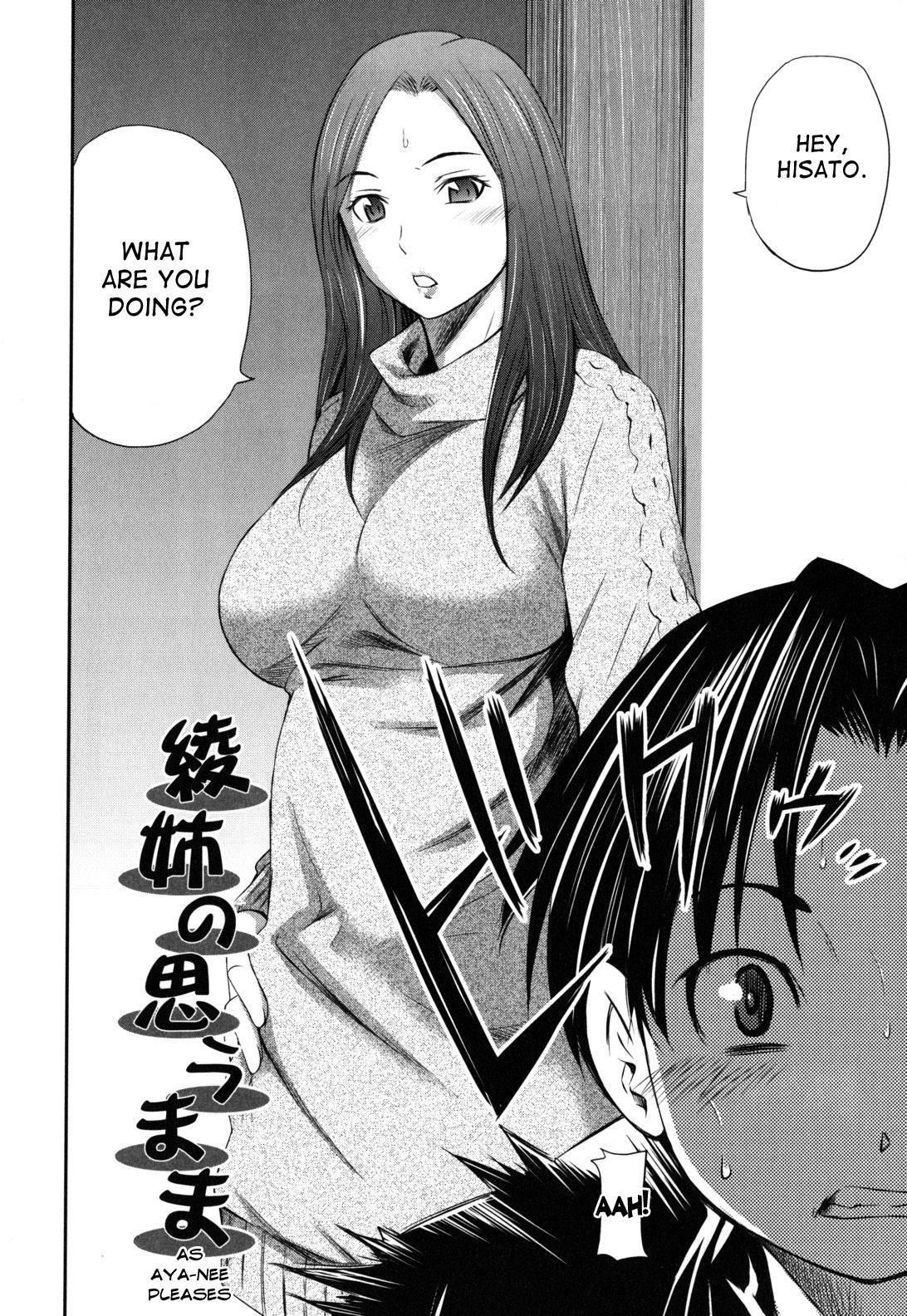 Hajirai Body 81